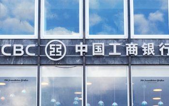 Chinesische ICBC Bank am Jungfernstieg Hamburg